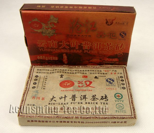 2005year Organic Puerh Brick Tea 200g Old Tree Ripe Puer Top quality Pu er PB26 Free