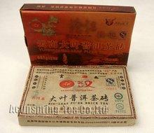 2005year Organic Puerh Brick Tea, 200g Old Tree Ripe Puer,Top quality Pu'er,PB26,  Free Shipping