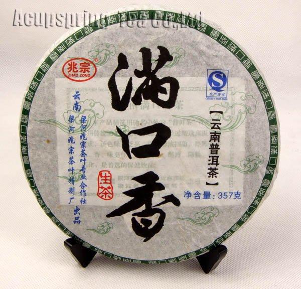 357g Raw Pu er Yunnan Puerh Tea Sheng Pu er Tea PC111 Free Shipping