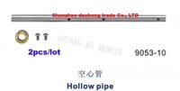 Free Shipping 2pcs/lot 9053-10 Hollow Pipe Spare Parts for Double Horse 9053 RC Helicopter