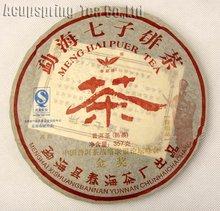 352007 year Gold Award Puer Tea, 357g Ripe Pu'er, Puerh Tea, PC119,  Free Shipping