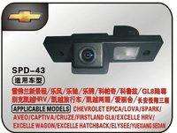 Newest car reversing camera for CHEVROLET EPICA