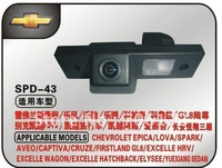 CCD HD car rear view reverse camera for CHEVROLET EPICA/LOVA/AVEO/CAPTIVA/CRUZE/LACETTI night vision free shipping