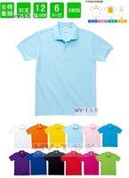 Men's T Shirts Fashion Clothing 100% Cotton Brand New 12 Colors 10PCS/Lot Blank Plain Design Business Style Dense Fabric