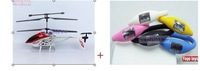 Hot sales!!GYRO SYMA S032G 3ch mini RC remote control Helicopter+children health watch(gift)