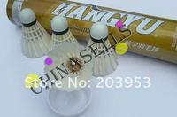 durable Genuine HANGYU badminton shuttlecocks badminton ball 12balls badminton shuttlecock