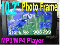 Digital Photo Frame 10.2 inch+MP4 Video player+MP3 Player+Remote Control+Alarm (FREE SHIPPING)