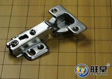 wholesale cabinet hinges