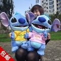 50cm wholesale and retails Stitch plush doll stitch plush toys soft stuffed toys freeshipping