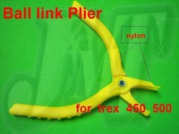 F00611 nice Nylon Ball Link Plier for Trex 450 500 V2 +free shipping
