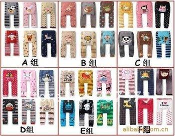 busha Support choose style 10pcs baby Leggings pants tights Leg Arm Warmers Socks babys PP Pants wholesale