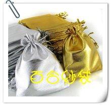 organza gift price