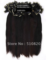 Free shipping virgin remy brazilian hair weft,straight  50/60/70cm,factory outlet price
