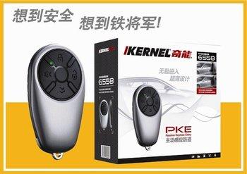 pke car alarm system 6558