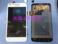 Free shipping White Full Completed LCD Display +Touch Digitizer Screen For Samsung Galaxy S II Skyrocket i727