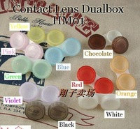 Contact Lens Case  Soaking Case10 Colors Dual Box Double Case cases