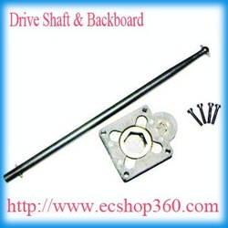 Rotor Starter parts -backboard & drive shaft(China (Mainland))