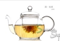 400ml glass tea pot, with filter, top brand top quality tea pot, perfect for two people, can be used in the office