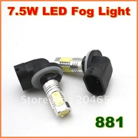7.5W  Super Bright  881  LED Fog Lamp  Aluminum housing  LED Auto Lamp  1year warranty   free shipping  (01010711)