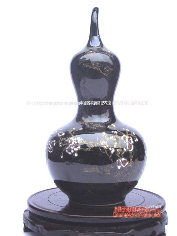 Aliexpress.com : Buy Free shipping.Chinese porcelain.Wedding ...