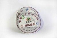 Promotion: quality puerh tea, 357g*2pieces ripe cake pu erh tea, Free Shipping