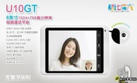 8 inch Android tablet Cube U10GT 1024 x 768 HD + 8 hours battery capacitive RK2918 1.2GHz 8GB Dual camera