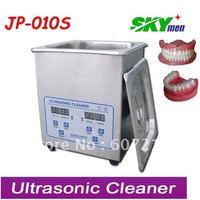 skymen 2liter digital dental cleaning equipment, fast delivery