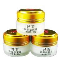 Original Qian Li Aloe Whitening & Freckle Removing Cream 20g