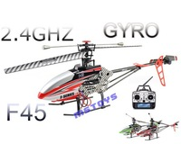 New arrived Camera MJX F45 4ch  2.4G metal helicopter gyro LCD  Transmitter  left right throttle r/c heli heli  Free shipping