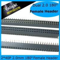 2.0mm Female Header, Dual Row, 2*40P180o 20pcs/lot Free Shipping