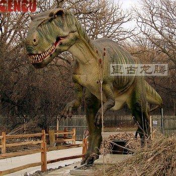 outdoor playground mechanical dinosaur