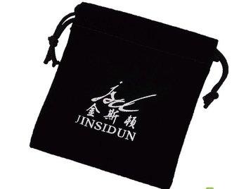 Free shipping ! 50pcs/lot Velvet bag for Bag hanger or gift   Velvet pouch Wholesales(with JSD brand logo)  JS-8856