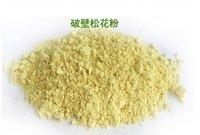 600g 7 OZ Natural 95% Cracked Cell Wall Wild Pine Pollen Powder *Yunnan wild pine pollen