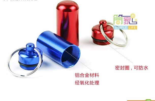 Free shipping Micro 6 colors Pill box case Cache Container Geocache Geocaching Key rings keychain holder vial(China (Mainland))