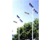 150w 80w 60w led street lamp led road lights 3years warranty