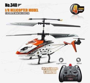 HoooooooT!JXD340 Drift King 4CH RC Helicopter w/ Gyro  RTF