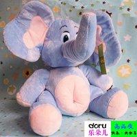 """14"""" elephant plush toys,high quality,Wonderful gift,free shipping"""