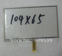 gps digitizer price