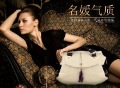 Free shipping New arrival! 2012 lady fashion handbags,with pu leather,Beige,Black,Brown,Khaki.1 pce wholesale  CX1157