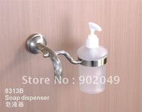 New Style Bathroom Soap Dispenser KG-8313B Bathroom Enclosures Liquid Soap Dispenser