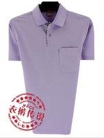 Free Shipping, Male, Men, short-sleeved T-shirt, summer, 2pcs/lot