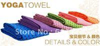 Free shipping silicone non-slip yoga mat yoga towel