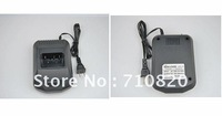 KSC-16 Walkie Talkies Charger Intelligent  For TK-2107/3107/260/360