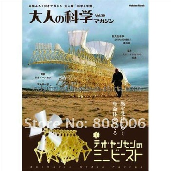 Free Shipping By EMS 20pcs/lot Adult Science Vol. 30 Miniature Strandbeests DIY Assembly Kit Toy 3d Jigsaw Puzzle