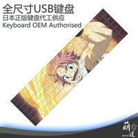 Free shipping chocolate keyboard USB interface donated keyboard membrane fairy tail  1