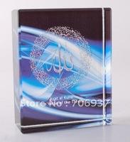Best selling Free Shipping Crystal Islamic Block Ayat Al Kursi,design OEM logo OEM