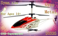 SYMA 3.5ch Syma S032G Big Size RC Helicopter Metal Series with Gyro