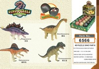 3D puzzle dinosaur 6566 ( 4 assorted )