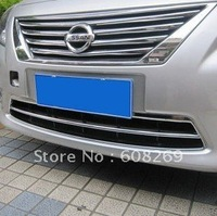 Wholesale 2011Nissan sunny grille trim / before electroplating frame net /Racing Grills