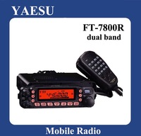 Yeasu FT-7800R 50W +1000 channels dual band mobile radio